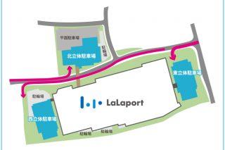 hiratuka_accessmap_ol-3