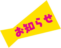 yjimage-4
